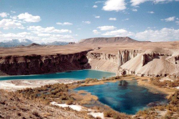 L'Afghanistan  ratifie l'#AccordDeParis sur le #climat. 132 ratifica..